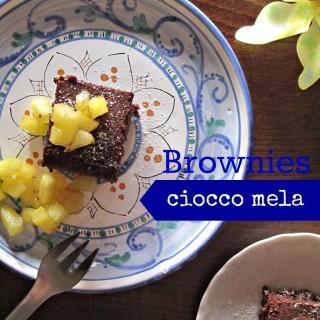 Brownies ciocco mela